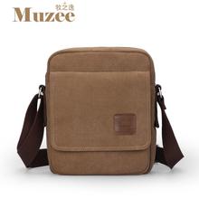 Free shipping!high quality men messenger bag canvas cross body bag vintage bags for travel solid single shoulder bag muzee brand
