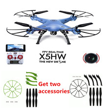 2016 new Syma X5HW WIFI FPV RC Quadcopter Drone 2MP Camera 2.4G 6-Axis Syma X5SW Upgrade RC Helicopter with 2 accessories