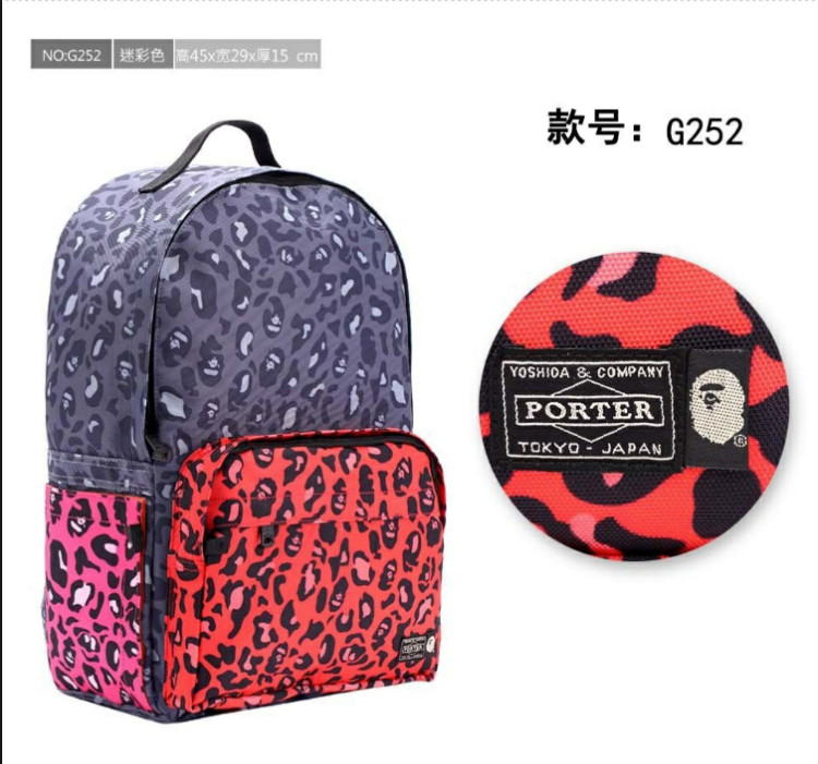 Japanese Fashion  Bape multicolor Camo Leopard crazy daypack men and women backpack<br><br>Aliexpress