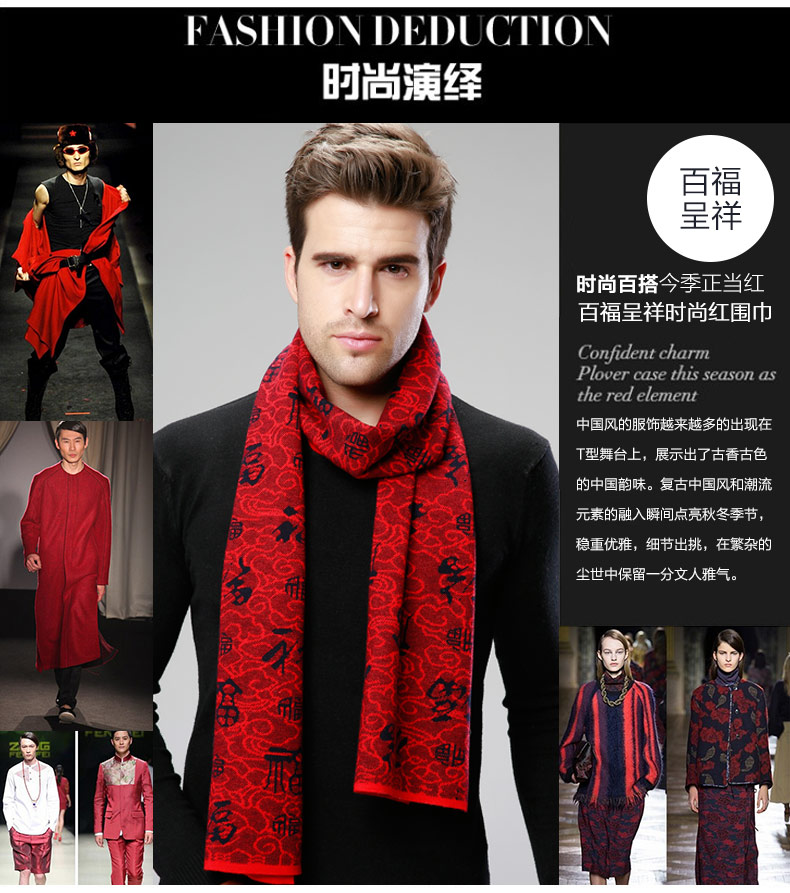 Men's Wool Scarf Adult Christmas Gift Men British Style Autumn Winter Long Scarves Gradient Muffler Stylish Scarf B-3848