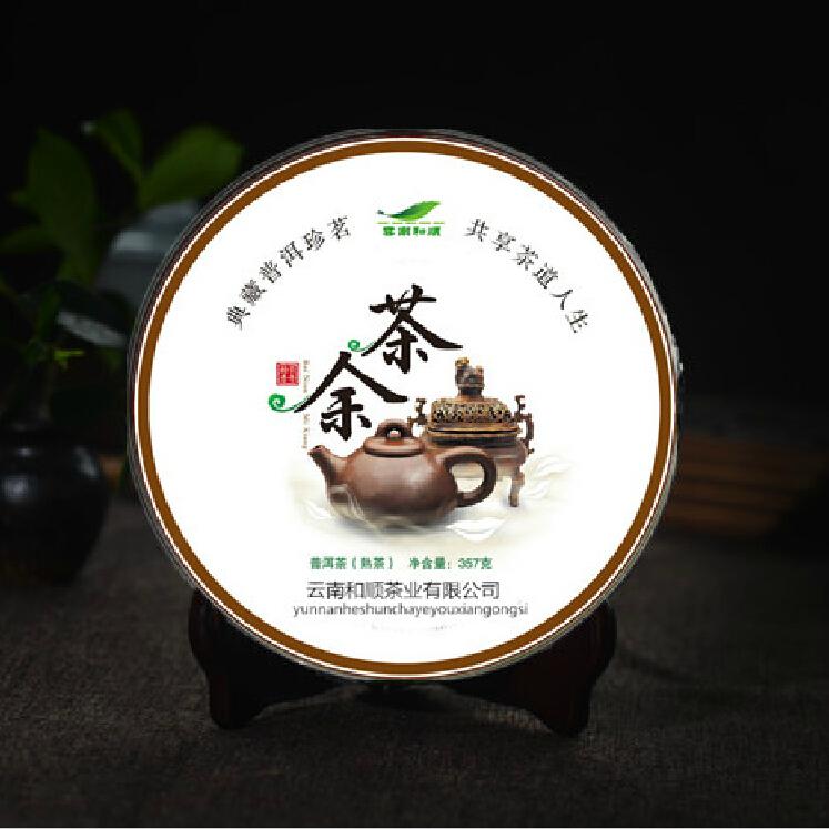 357g Yunnan ripe Pu er tea 2014 cooked Seven cakes aged black Pu er tea natural