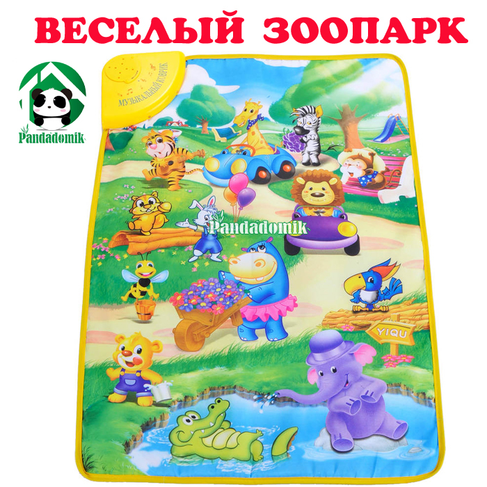 Baby toy Play mats Russian Musical Mat 73* 48 cm Learning & Education Carpet Toys children's products - Pandadomik store
