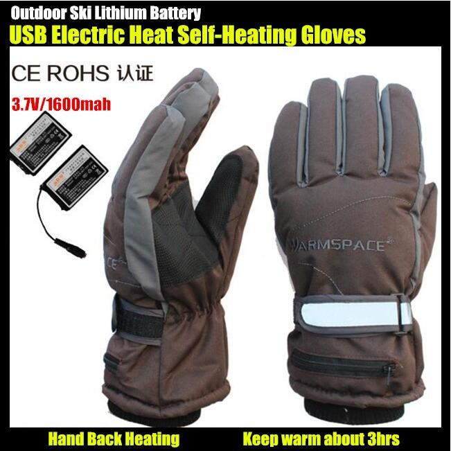 40pairs! 3.7V/1600mAh usb electric heating gloves Outdoor Sport Ski lithium battery self heating gloves,Hand Back Heated 3-4hrs(China (Mainland))