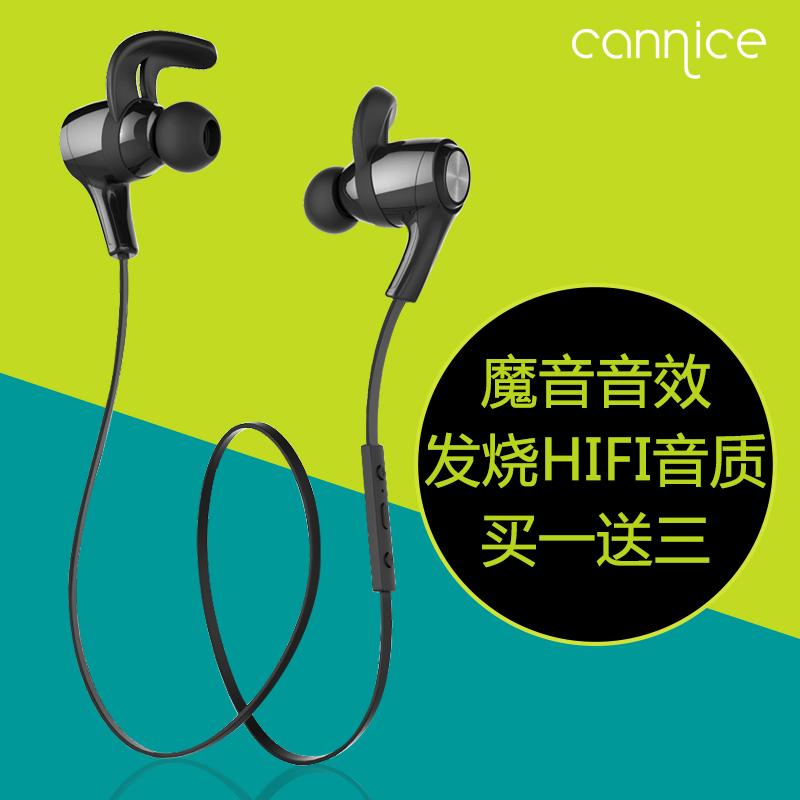 Cannice y3 sports wireless bluetooth earphones 4.1 stereo mini binaural ear running 4.0 general - Ibluetooth Electronics store