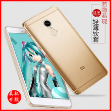 Buy Ultra-thin transparent Soft TPU case Xiaomi Redmi Note 4X silicone Protective back cover xiaomi redmi note4x phone shell for $1.10 in AliExpress store