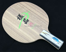 professional table tennis blade
