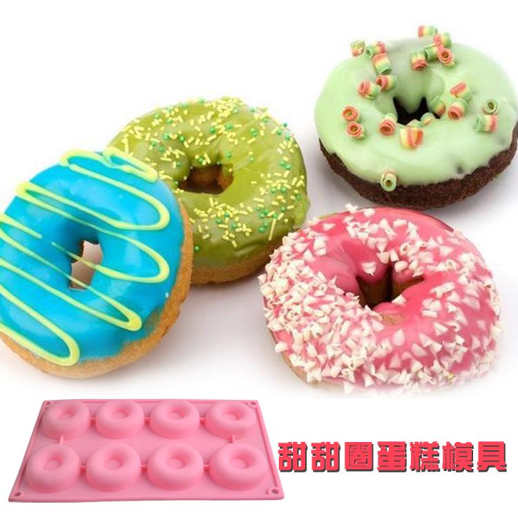 2015 BAKEST Free Shipping silicone eight hollow shape cake mold/sugarcraft donuts mould/fondant baking pastry tools #7011(China (Mainland))
