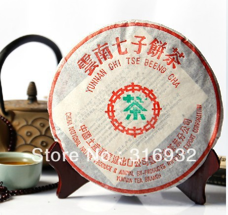 Гаджет  2010 Chinese Raw Chitse Puer tea 357g health care shen Puer tea None Еда