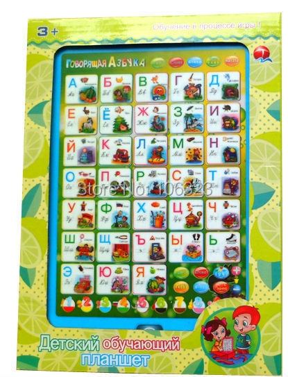 New Russian Letter and Number Ipad Touch Screen Tablet Computer Toys, Kid Russia ABC 123 Learning Machines, Baby Educational Toy(China (Mainland))