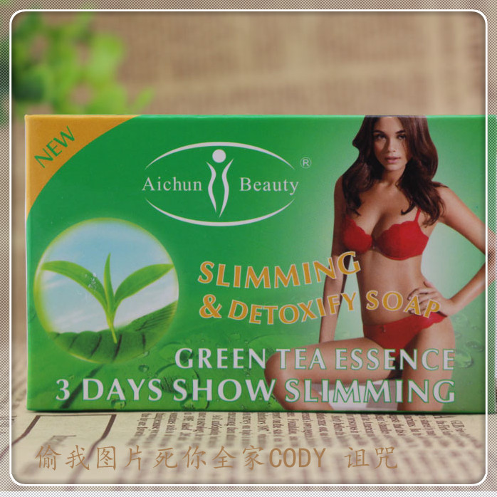 Green tea 3days show slimming lost -weight detoxify soap 100G free shipping(China (Mainland))
