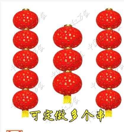 Bai Fu on silk red lanterns round spring festival lantern string string advertising lantern(China (Mainland))