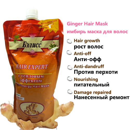 Ginger Hair Treatment Cream Hair & Scalp Treatment Hair Protect 500g(China (Mainland))