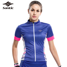 Santic Quick Dry Plus Women Cycling Jerseys Blue Pro Team Short Sleeve MTB Road Bicycle Bike Jersey Ropa Ciclismo Mujer 2016 - Sport store