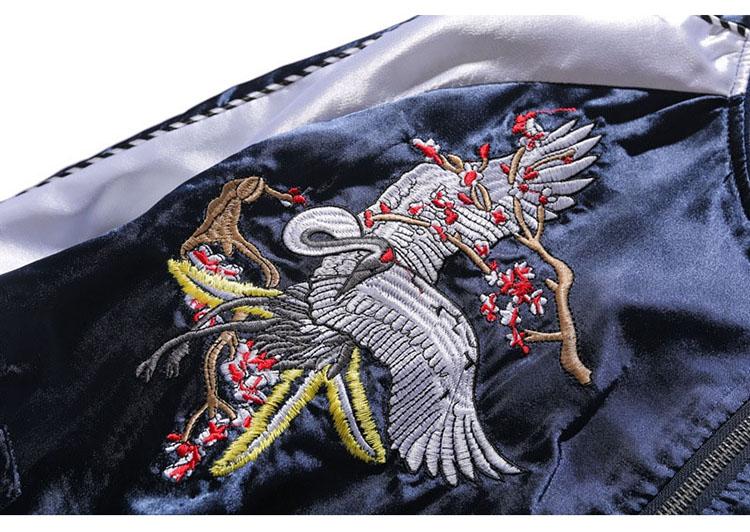 Aolamegs Yokosuka Jacket Men Women Fashion Vintage Bomber Jacket Baseball Uniform High Quality Embroidery Japan Yokosuka Outwear (31)