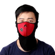 Sports Ski Snowboard Motorcycle Fleece Half Face Mask Motocross Helmet Winter Hood Windproof Bicyle Cycling Cap Headwear(China (Mainland))