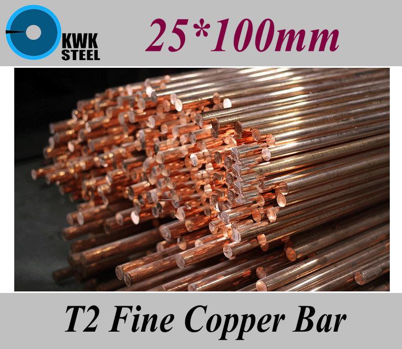 25*100mm T2 Fine Copper Bar Pure Round Copper Bars DIY Material Free