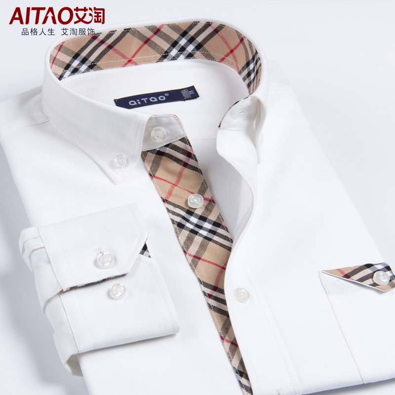 High Collar Designer Dress Shirts images