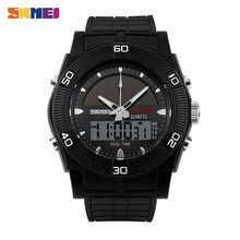 Skmei Multifunctional High Quality Solar Power Dual Display Watch Outdoor Sports Waterproof Men's Wristwatch for Cycling Camping(China (Mainland))