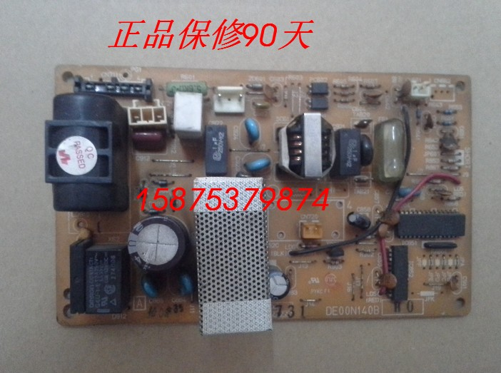 Electric air outside the computer board board MSH-J18SV TV UV air conditioning parts(China (Mainland))
