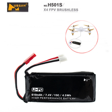 Hubsan Batteria X4 H502S H502E RC Drone Quadcopter 7.4V 610mAh 15C 4.5Wh Lipo Battery For RC Quadcopter Multicopter Spare Parts
