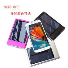 30000 large capacity mobile power charge treasure full mobile phone general(China (Mainland))