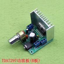 Buy tda7297 power amplifier board digital power amplifier board dual channel noise free 12V finished power amplifier board for $4.10 in AliExpress store