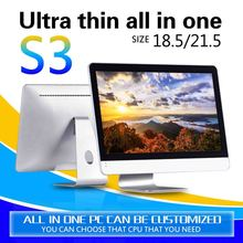 hot selling desktop computer S3 21.5  core i5 3250 quad core network computer android all-in-one pc touch screen