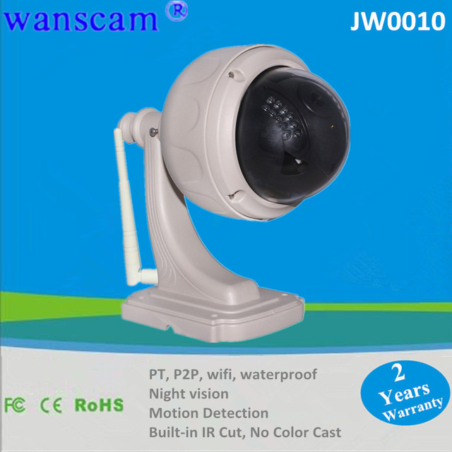 IR Cut Pan/Tilt Night Vision Wireless Wifi Waterproof Outdoor Dome Security Surveillance Webcam Network IP Camera Free DDNS