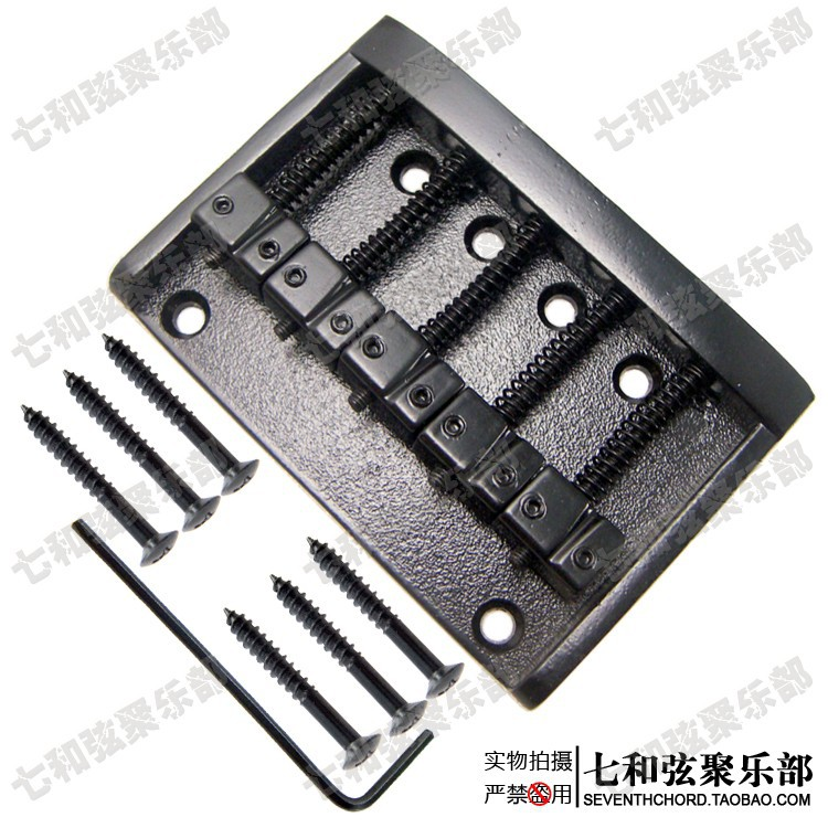 Black LH1 fifth string electric bass violin bridge/tailpiece/bass tailpiece/fifth string bass string bridge(China (Mainland))