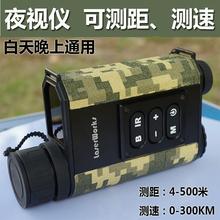 500 m DIY caza militar visión nocturna por láser multifunción por infrarrojos tester distancia monocular telémetro velocidad