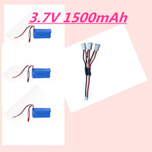3pcs 7.4 V 1500 mah li-po battery and 3 in 1 charger cable for DH9053 9101 mjx f45 9118 rc Helicopter parts