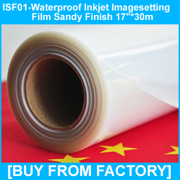 "Waterproof Inkjet Film Sandy Finish for Screen Printing Positives 17""*30m"