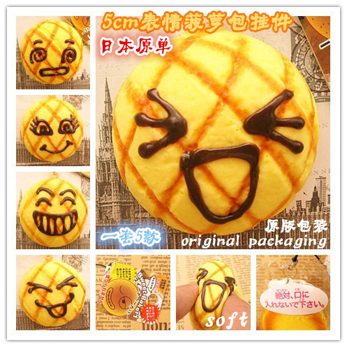 new squishy 5cm Pineapple buns Cute Emoji Squishy Phone Charm Kawaii Squishies Toys Bread Wholesale 20pcs/lot Original Package(China (Mainland))