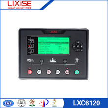 LXC6120 LIXiSE Completely replaced dse 6020 diesel generator amf controller(China (Mainland))