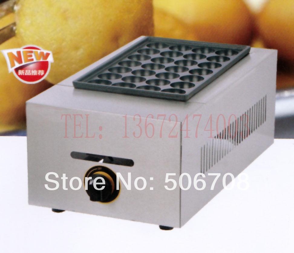 free shipping~  Hot sale  gas type Takoyaki maker machine/ fish ball oven / meat ball machine<br>