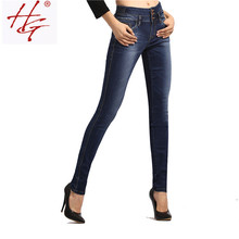 HG#X10 fashionable high waist skinny jeans women button fly jeans tight legs denim pants female solid slim jeans mujer