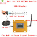13db yagi LCD mobile phone 2G 4G GSM DCS 1800mhz signal boosters cellular phone DCS 1800