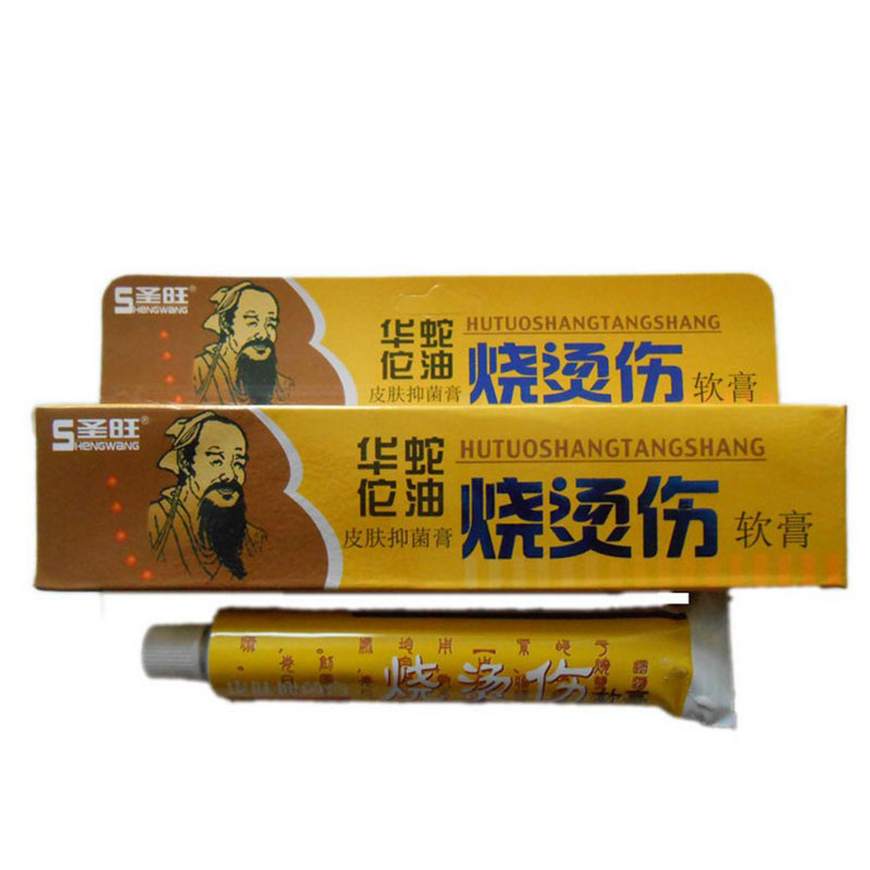 New HUATUO Original Brand Snake Ointment Body Cream Clean Skin For Cure Psoriasis Ointment Anti Acne Scar Scalds Burns Repair(China (Mainland))