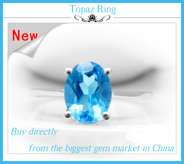 Christmas gift, 925 silver ring, bule topaz 5mm*7mm stone, jewelry guaranteed genuine 3 times money back - Sapphire Jewelry store