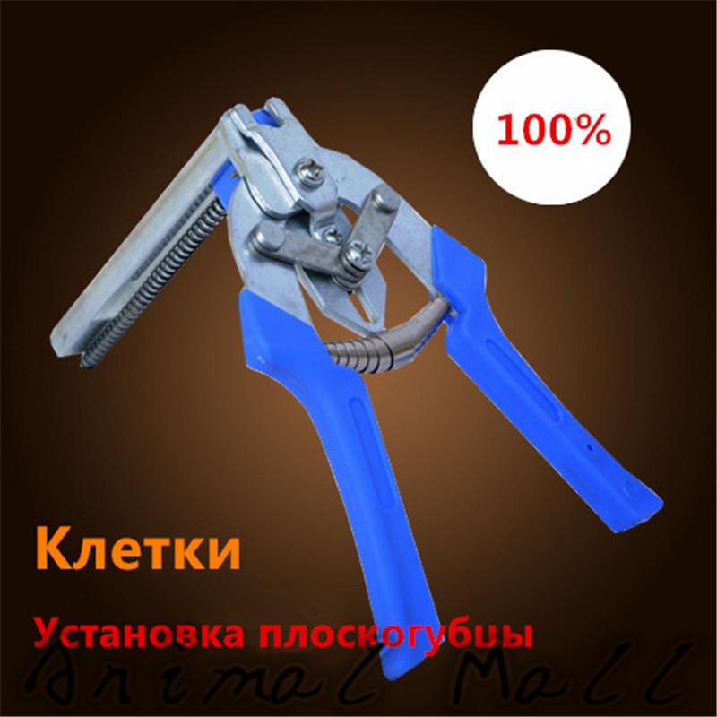 Clip Pliers repairing Animal wire Cages Tie cage clamp Cage installation pliers Chicken Rabbit Birds Quail Cage installation(China (Mainland))