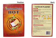 10Pcs Lot Health Care Hot Capsicum Plaster Neck Pain Patch 12x18CM For Body Pain Relief Naturally