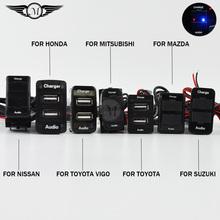 DC 12V Dual USB Car Charger with Audio Charging Fast Fit for Nissan / Toyota / Toyota Vigo / Honda / Mitsubishi / Suzuki / Mazda(China (Mainland))