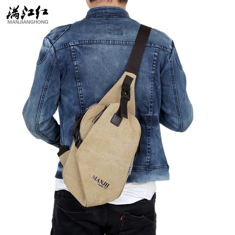 Squirrel fashion canvas Irregular shape unisex cross-body men messenger bag casual sport vintage classic Korean style knapsack(China (Mainland))
