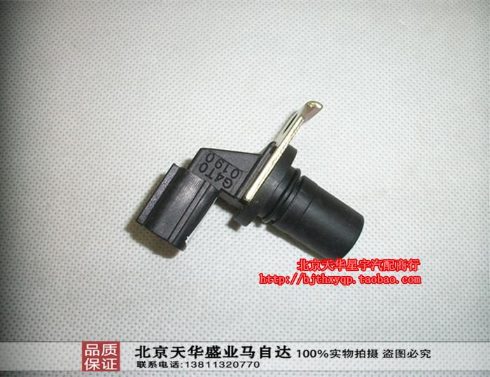 Mazda 6 Rui wing horse 3 horse 2 horse Pentium B70 step speed table 5 speed sensor turbine speed sensor(China (Mainland))