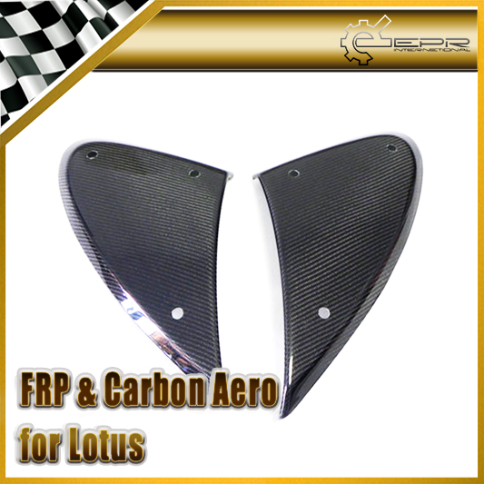 Car-styling For Lotus Elise Exige S2 Carbon Fiber Side Vents 2pcs In Stock(China (Mainland))