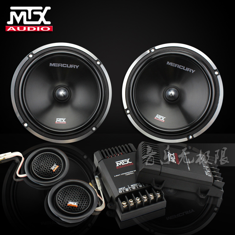 Speakers MTX MLK-6500 American cars 6 inches | 6.5-inch speaker package car audio(China (Mainland))