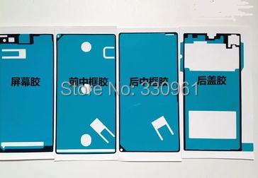 100set/lot,total 400,LCD Frame Plate Housing Battery Back Cover Adhesive Sticker FOR Sony Xperia Z1 L39H +DHL EMS Free shipping(China (Mainland))