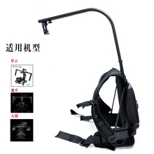 Buy Like EASYRIG video Serene camera easy rig dslr DJI Ronin M 3 AXIS gimbal stabilizer Gyroscope Gyro steadicam vest for $400.00 in AliExpress store