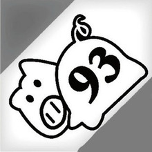 Free Shipping 2xCar Funny Pig fuel tank's sticker car tail reflective decorative modified stickers with 93 97word Car Accessary(China (Mainland))