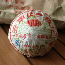 Made In 2008 Yunnan Shen Puer Tea Tuocha Chinese Raw Puerh Tuo Cha Health Care Menghai